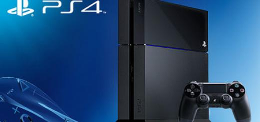 PlayStation 5 News: Possible backwards compatibility with previous PlayStation models hinted by Sony patent filing
